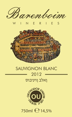 KOSHER WINE WHITE